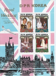 Royal Wedding Souvenier SheetNorth Korea