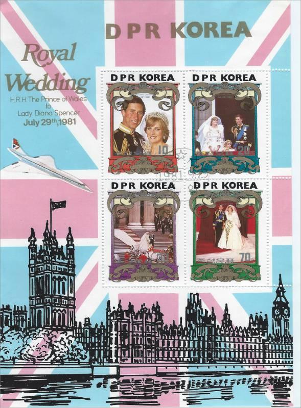 1981 Royal Wedding | North Korea Souvenir Sheet Scott #2120